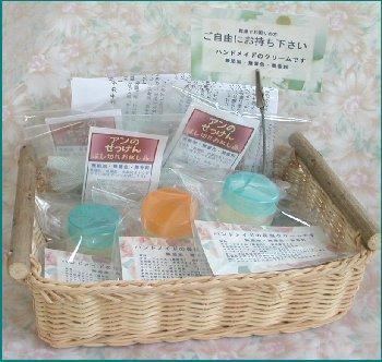 soap-110.jpg