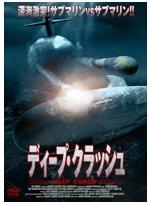 DVD-6.jpg
