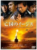 DVD-8.jpg
