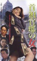DVD-10.jpg