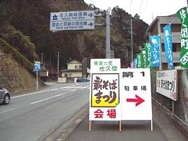 sakuma-01.jpg