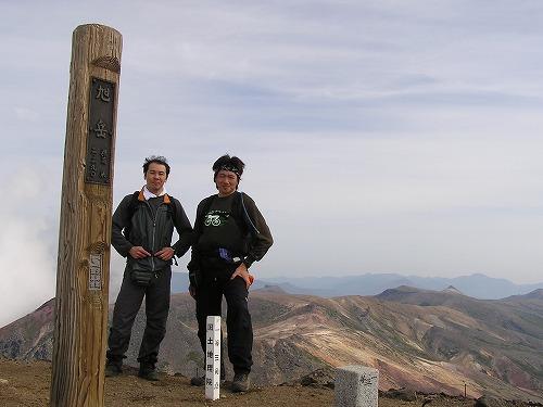 旭岳頂上2290m.jpg