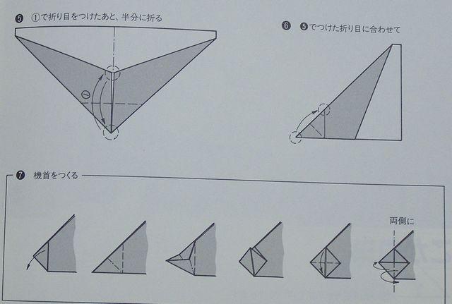 フライヤー号2.jpg