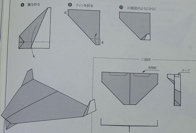 フライヤー号3.jpg