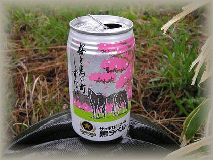 限定ビール.jpg