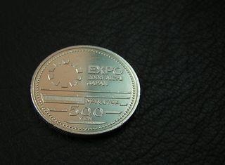 愛知万博記念500円硬貨.jpg