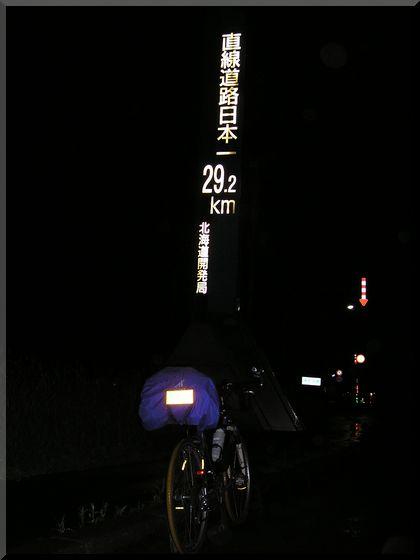 日本一直線道路.jpg