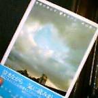 20040125_2126_000.jpg