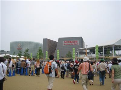 hitachi1.jpg