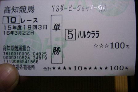 画像006.jpg