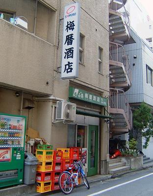 梅暦酒店.jpg