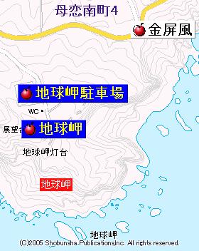 地球岬近く地図.png