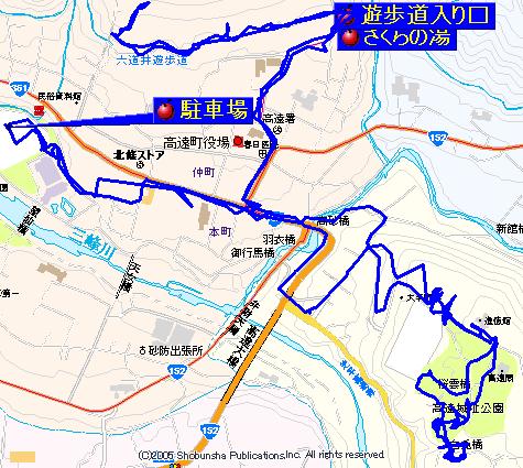 高遠経路.png