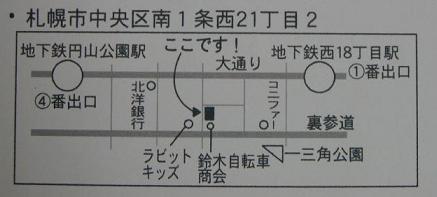 oshirase-2.jpg