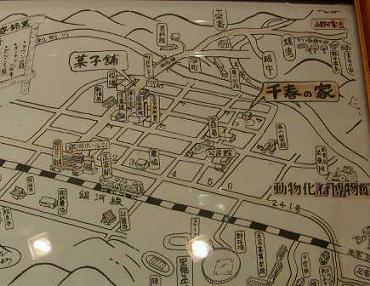 ashoro map.JPG