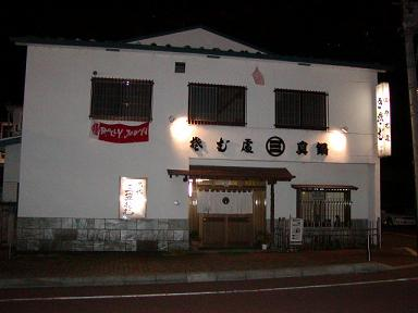 '05.9.26 ashoro-2.JPG