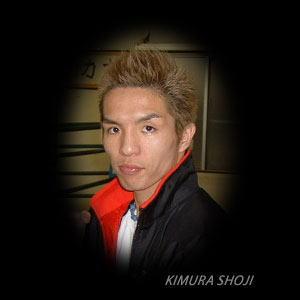kimura.jpeg