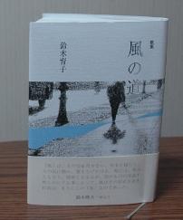 風の道 1.JPG