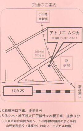 マリンバ 2-2.jpg
