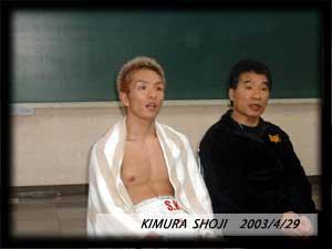 kimura & kaityou.jpeg