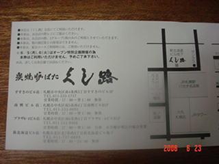 DSC02665.JPG