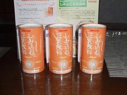 豆乳DSCF05930001.jpg