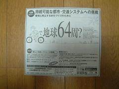 DSCF18820001.jpg