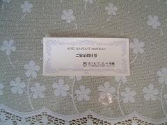 DSCF20070001.jpg
