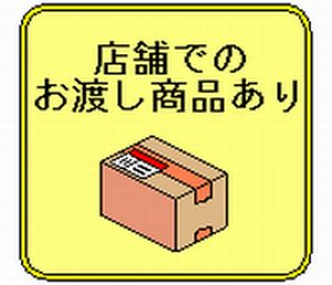 ファントム1.jpg