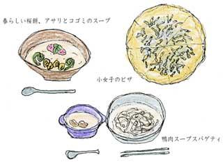 yusyoku.jpg