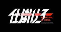 スタメン発表(2021J1リーグ第1節・開幕戦vs横C HOME[札幌ド])