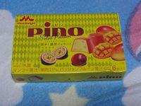 pinoシリーズのパッションフルーツ味
