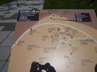 宗谷岬公園の案内板