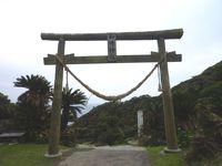 都井岬付近にある御崎神社。