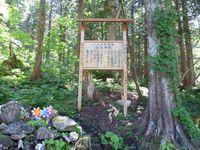 恐山霊場に設置されていた冷水