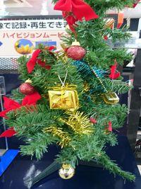 マツヤ電気のクリスマスツリー