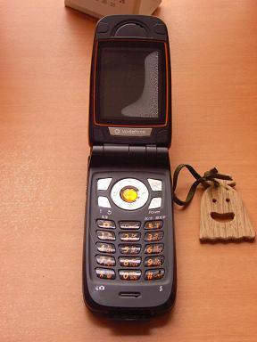 携帯電話ボチョン