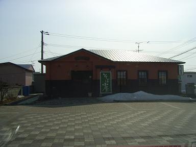 そば小屋  釧路市