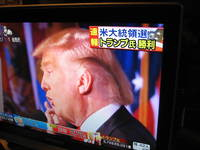 大統領選挙雑感