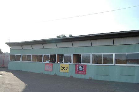 北見競馬場の新聞売り場