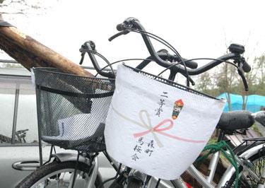 自転車個人的にほしいー