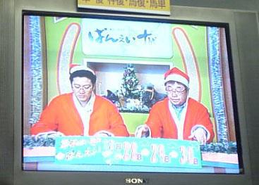 木本さん、あとでヒゲつけた状態で「ホクショウジャパン」