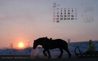 2011年2月カレンダー その2 朝日