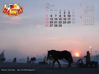 2012年2月カレンダー