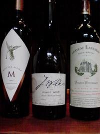 赤ワイン飲み比べ 第8弾