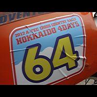 Hokkaido 4days Rally