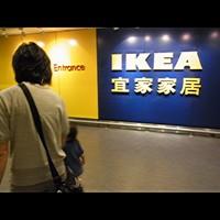 高雄IKEA