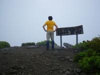 徳舜瞥山(1309m)