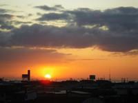 朝陽と共に