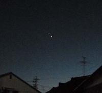 金星木星翌日